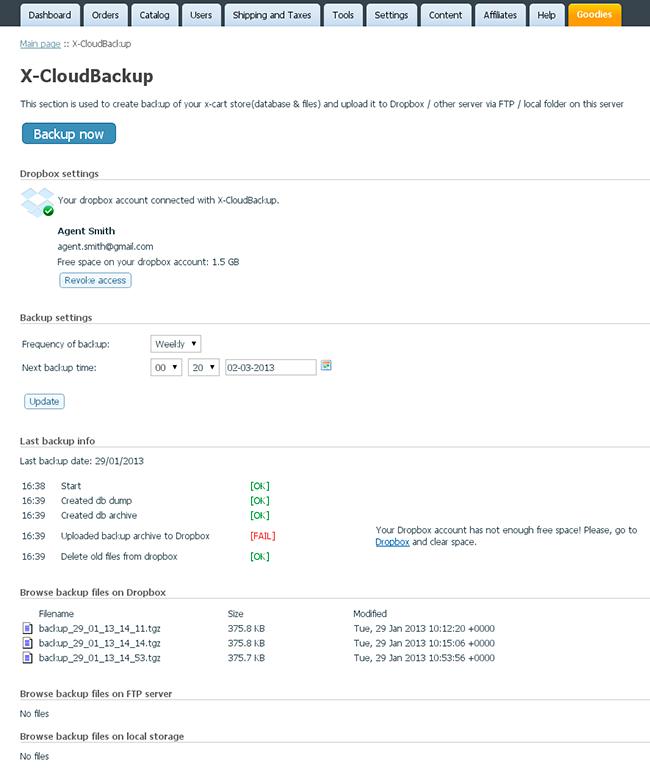 Cloud backup module for X-Cart
