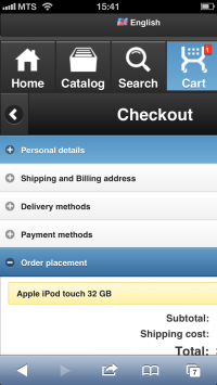 iPhone-checkout