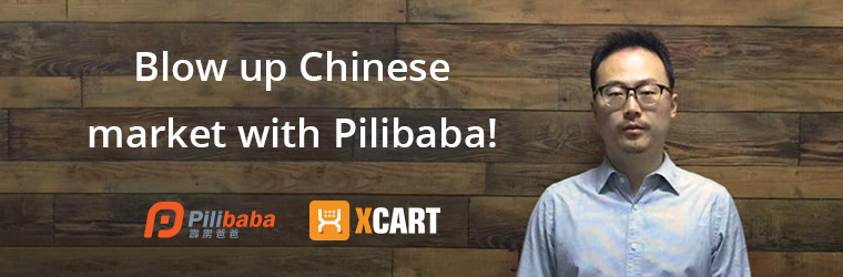 Webinar Video: 'Easy way to capture Chinese e-market'. Webinar with KK Chen, VP of Pilibaba
