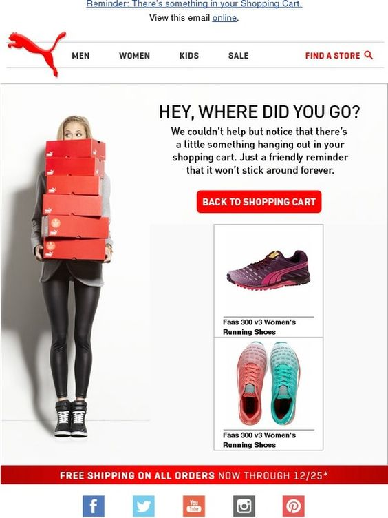 Puma abandoned shopping cart email