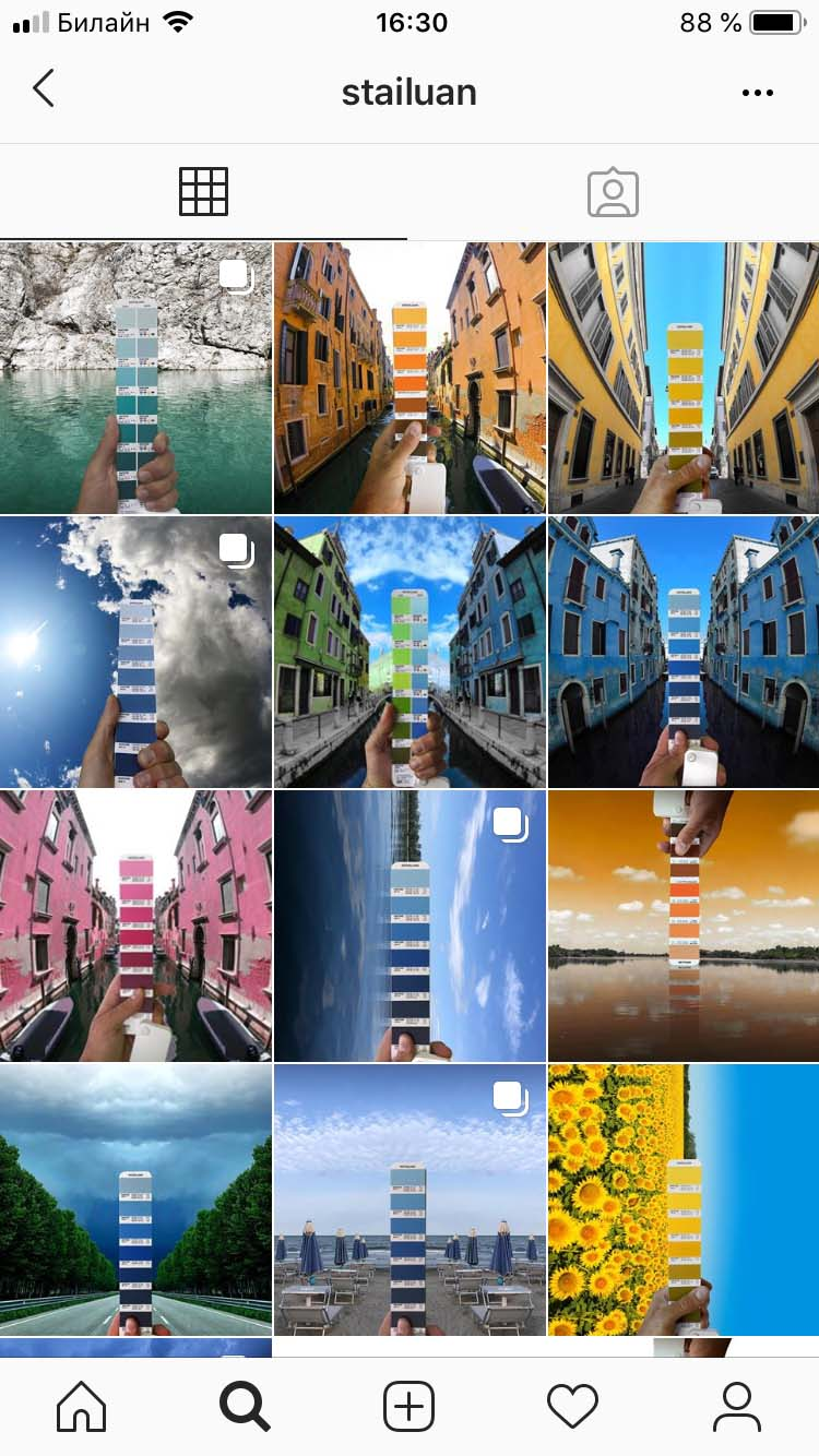 How To Sell On Instagram: 8 Steps To Making Instagram