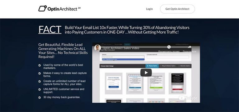 OptinArchitect email marketing tool
