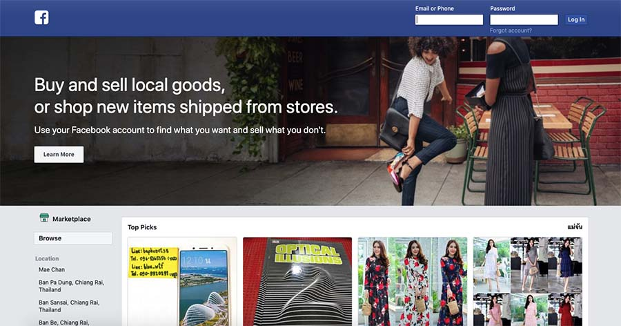 Facebook Marketplace to sell stuff online