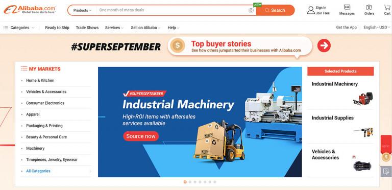Alibaba B2B eCommerce Brand