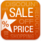 Sale addon for X-Cart